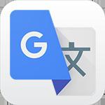 Apps de viagem: Google Tradutor