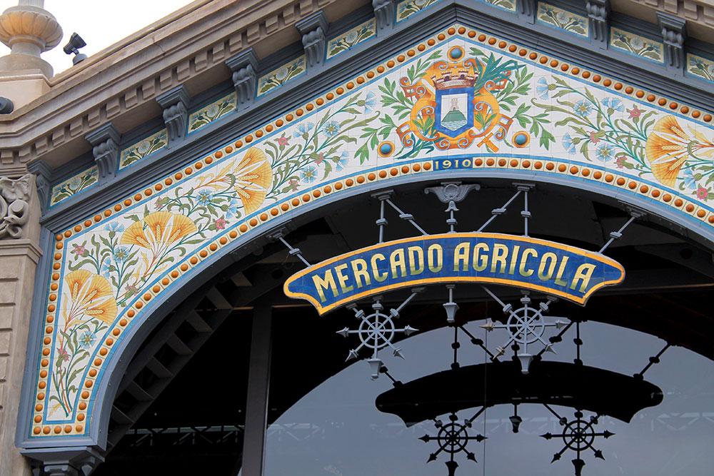 Uruguai LGT: Mercado Agrícola, em Montevidéu