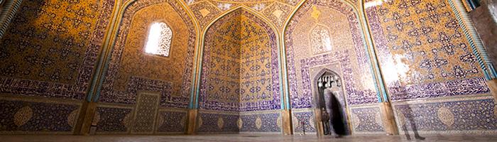 Países mais homofóbicos do mundo: Esfahan, Irã - Foto: Gabriel Prehn Britto / Gabriel Quer Viajar - gabrielquerviajar.com.br