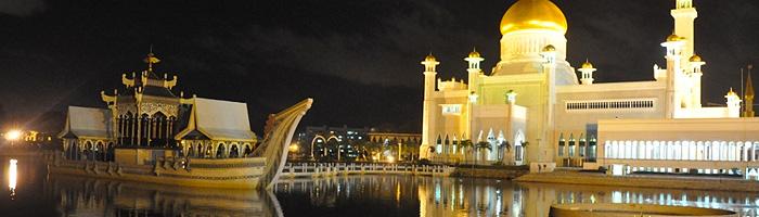 Países mais homofóbicos do mundo: Bandar Seri Begawan, Brunei - Foto: Antonio & Ellen / Viagem Afora - viagemafora.blogspot.com.br